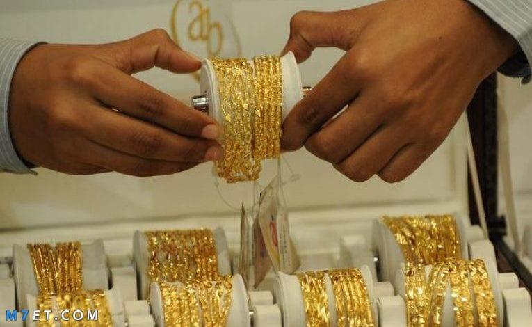 سعر صرف الذهب فى سوريا لحظة بلحظة