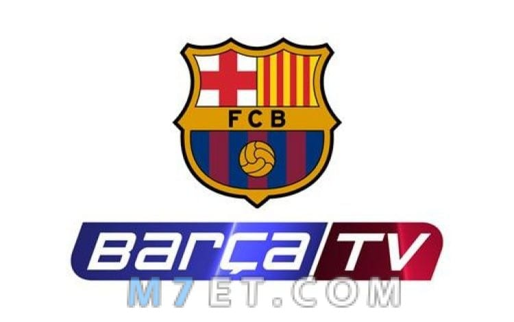 تردد قناة برشلونة