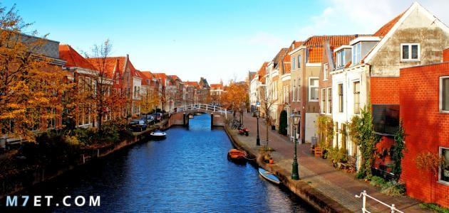 مميزات السياحة في هولندا