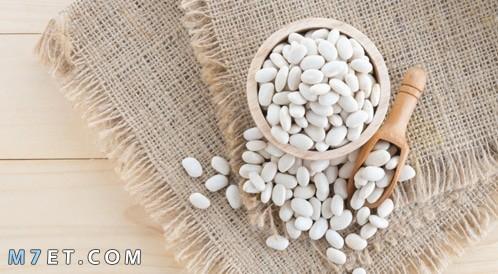 اهمية تناول الفاصوليا البيضاء للتخسيس