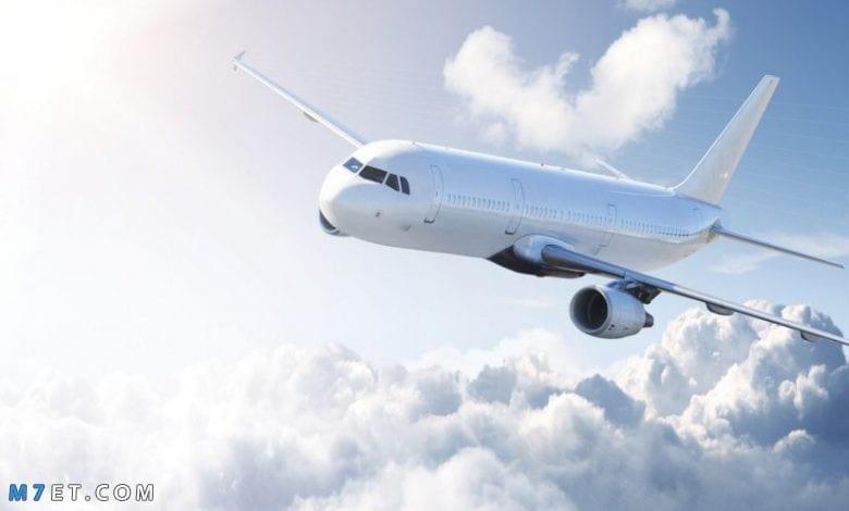 تفسير هبوط الطائرة في المنام