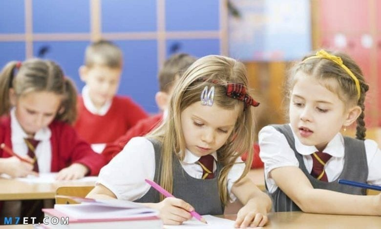 تفسير حلم المدرسة في المنام للعزباء