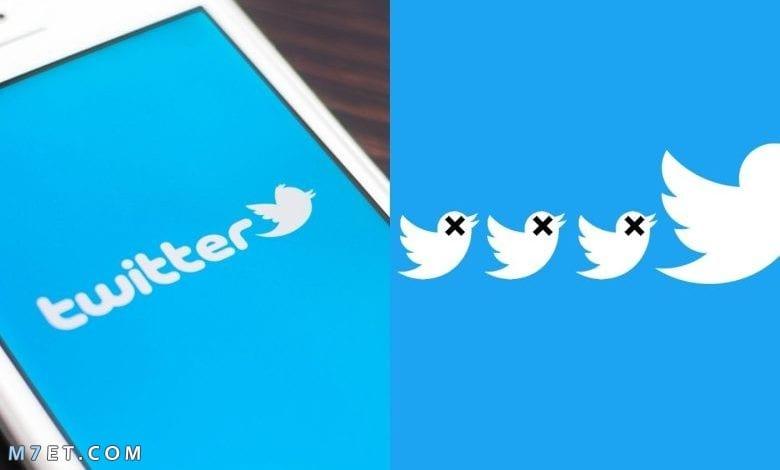 كيفية كتابة البريد الإلكتروني على تويتر