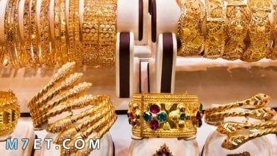 Photo of اسعار الذهب اليوم في السعودية بيع وشراء