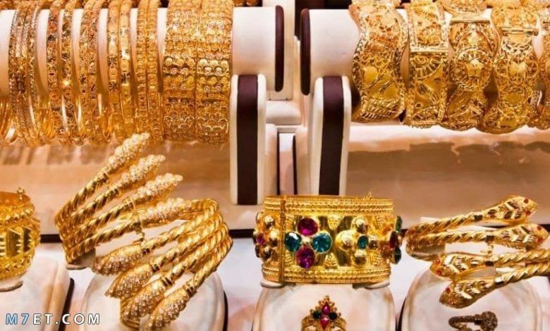 اسعار الذهب في لبنان