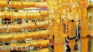 Photo of سعر صرف الذهب في سوريا لحظة بلحظة
