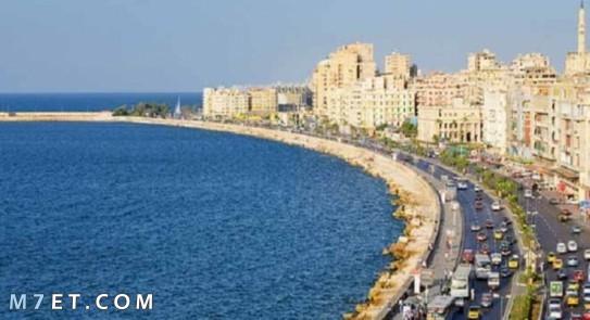 أرقى مناطق أسكندرية للسكن والسياحة