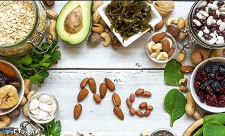اسباب نقص المغنيسيوم في الجسم
