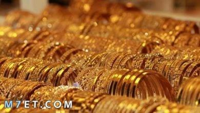 Photo of سعر الليرة الذهب الانجليزي في سوريا اليوم 27-2-2020