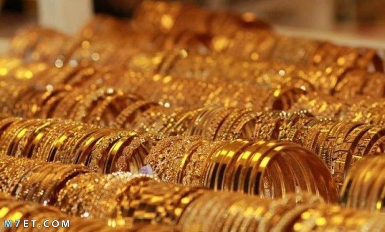 سعر الليرة الذهب الانجليزي في سوريا اليوم