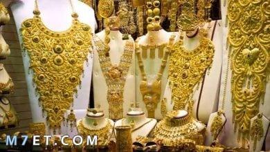 Photo of ما هي اسعار الذهب في لبنان اليوم