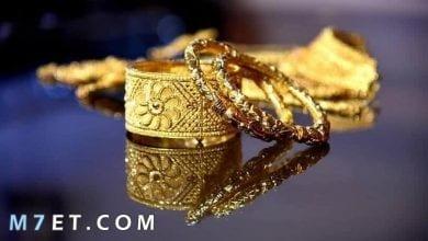 Photo of متى ينخفض سعر الذهب في عمان