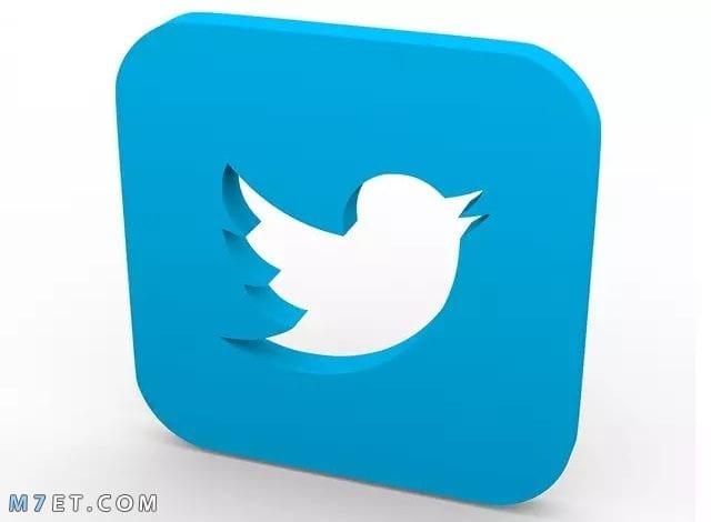 كيف اعمل حساب في تويتر من الجوال