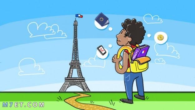شروط الدراسة في الخارج بعد الثانوية