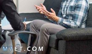 طرق علاج الشخصية المزاجية