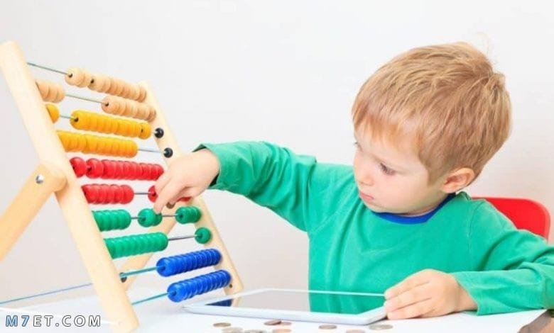 تعليم الارقام للاطفال الروضة