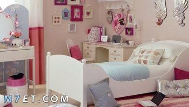 Photo of ديكورات غرفة نوم بنات