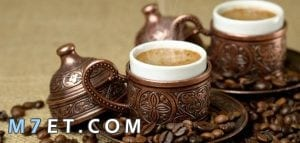 كيف اسوي القهوه التركيه