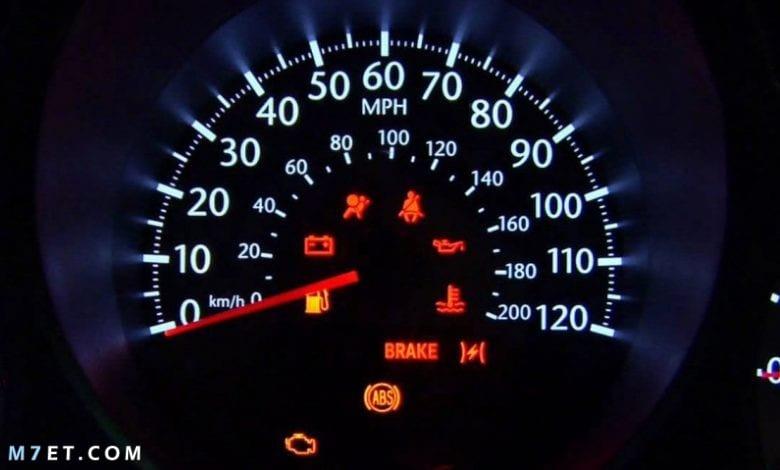 علامات التحذير في السيارات