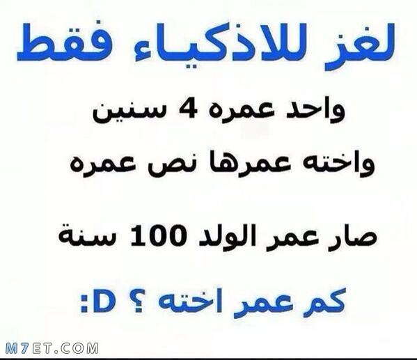 رقم بدقة يمكن القمامة الغاز لغة عربية مع الحل Comertinsaat Com