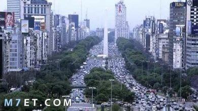 Photo of ما هي عاصمة الأرجنتين؟