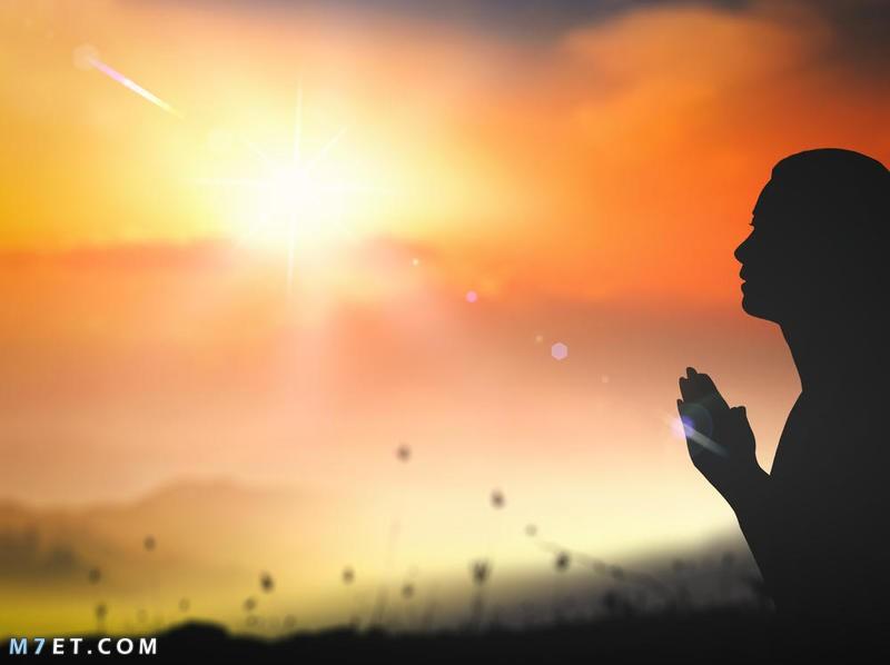 دعاء الفرج والرزق وقضاء الدين