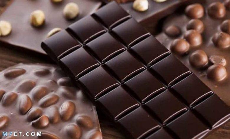 رمز الشوكولاته في المنام
