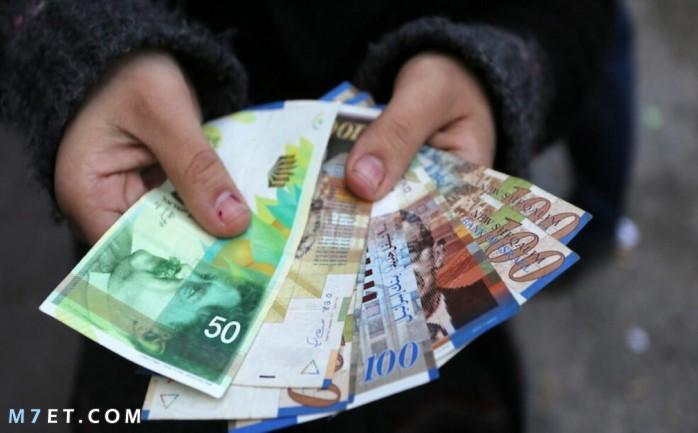 تفسير رؤية المال الورق في المنام