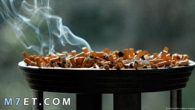 Photo of كيف تترك التدخين بسرعة وما هي أضراره