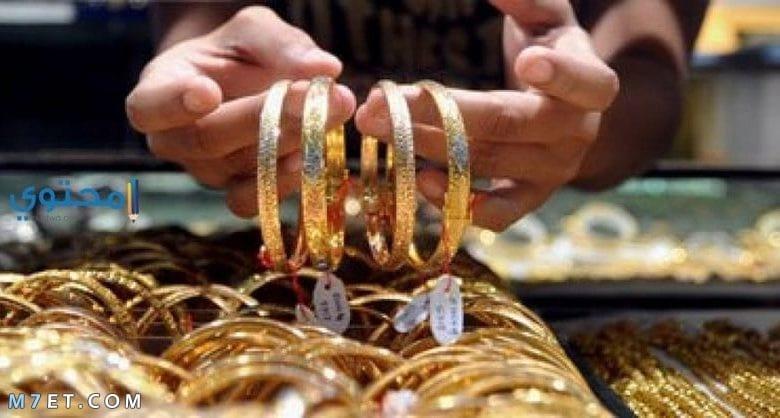 تفسير حلم استرجاع الذهب المسروق