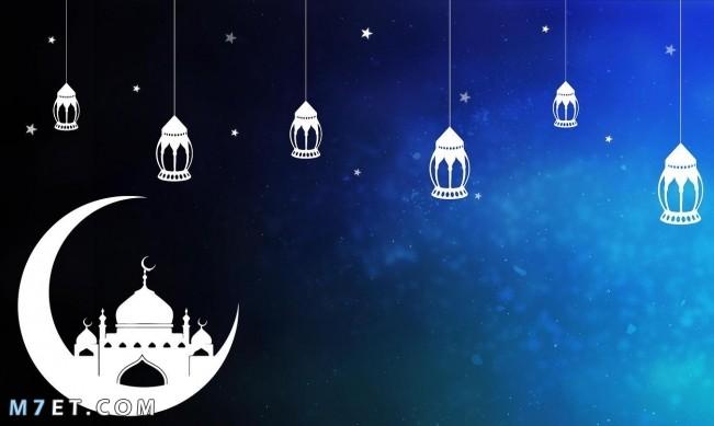 عبارات عن شهر رمضان