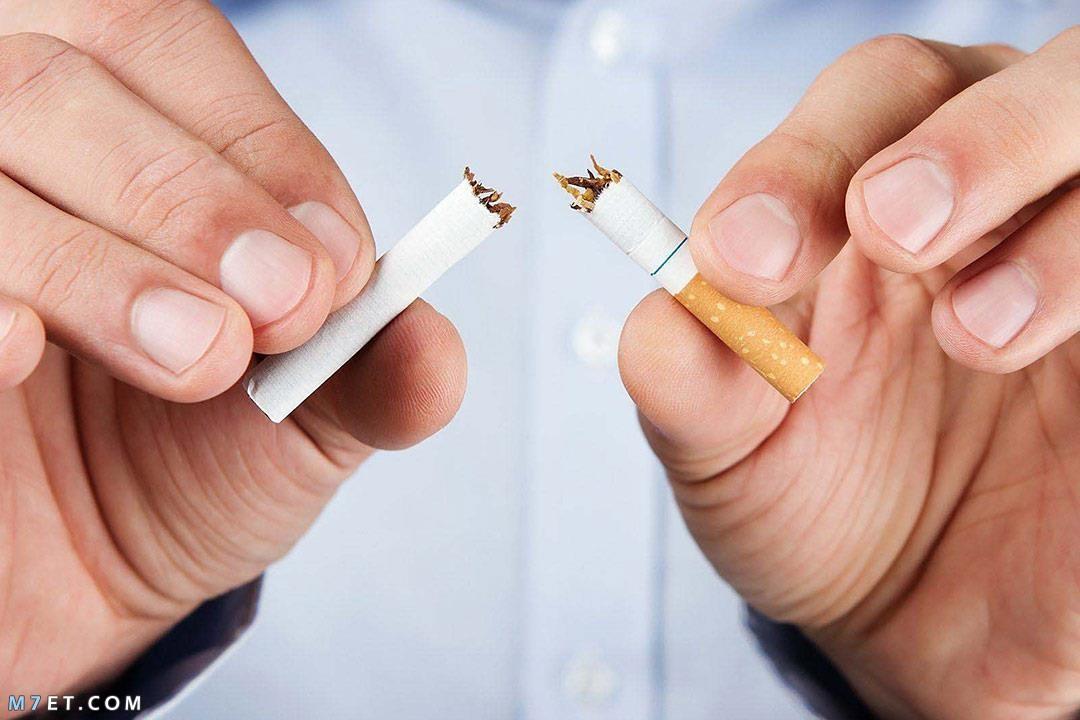 كيف تترك التدخين بسرعة