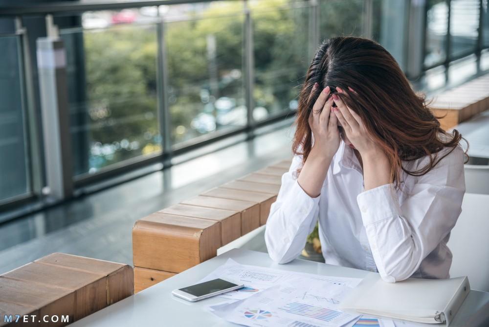 الشعور بالضيق والاكتئاب بدون سبب