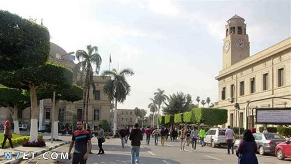 أفضل جامعات 10 في مصر