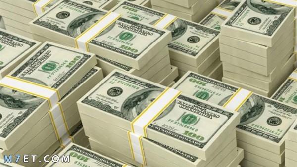 سعر الدولار في السوق السوداء