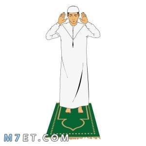 كيفية الوضوء والصلاة الصحيحة بالصور