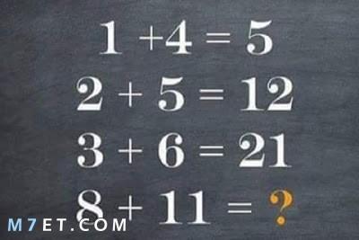 الغاز رياضيات مع الحل