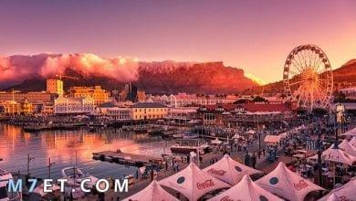 Photo of أفضل أماكن السياحة في جنوب افريقيا وما هو مناخها