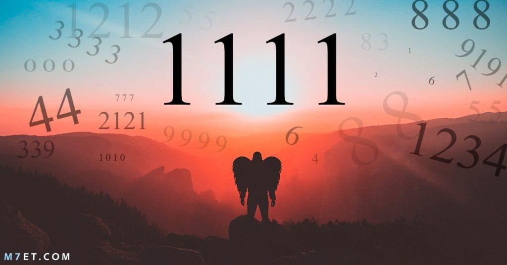 تطابق عقارب الساعة في الحب