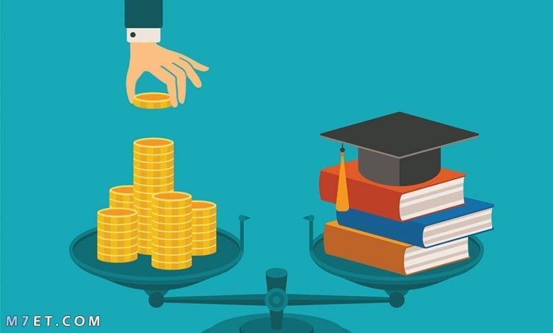 تكاليف الدراسة في الخارج بالتقسيط
