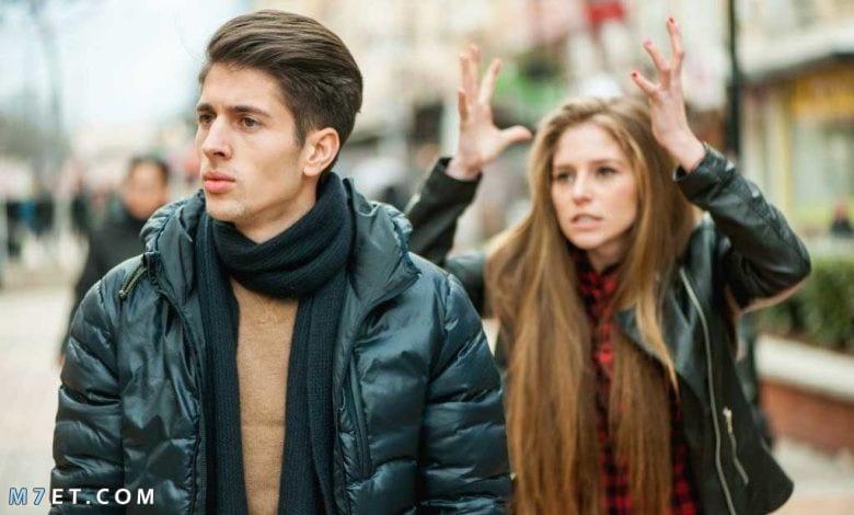نصائح للتعامل مع الشخص المتشائم