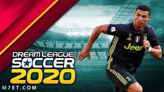 تنزيل لعبة دريم ليج مهكرة 2020