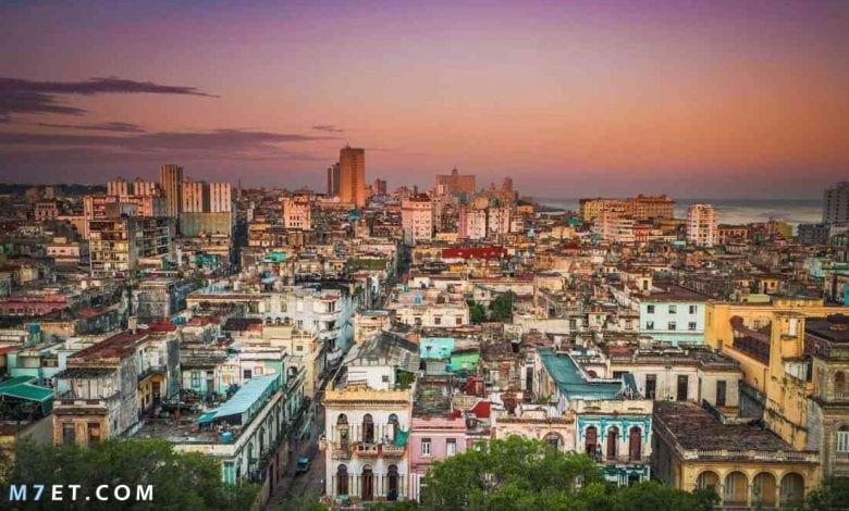 اين تقع كوبا واهم المعالم السياحية بها