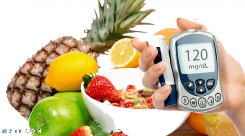 علاج مرض السكري