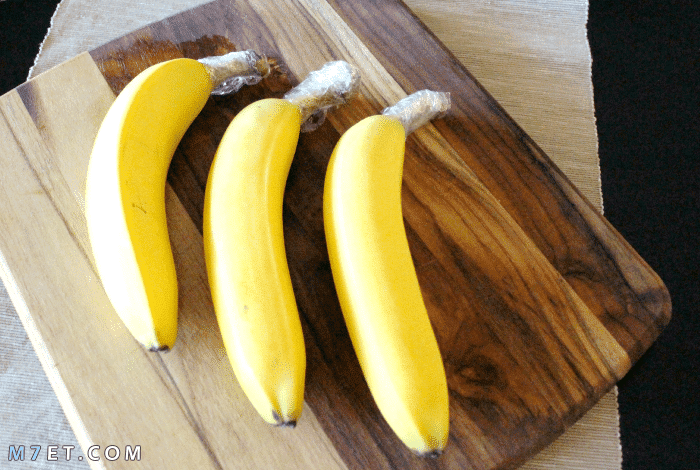 ماهي طريقة تخزين الموز الصحيحة