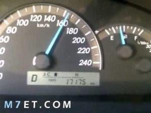 مكان حساس درجة الحرارة في السيارة