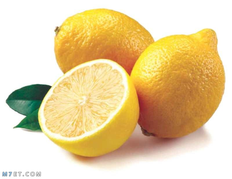 فوائد الليمون