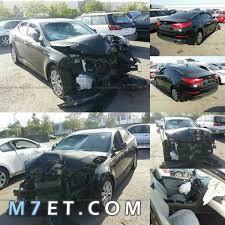 معرفة حادث السيارة عن طريق رقم الشاصي مجانا