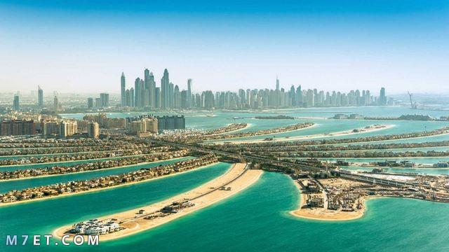 السياحة في الإمارات العربية المتحدة