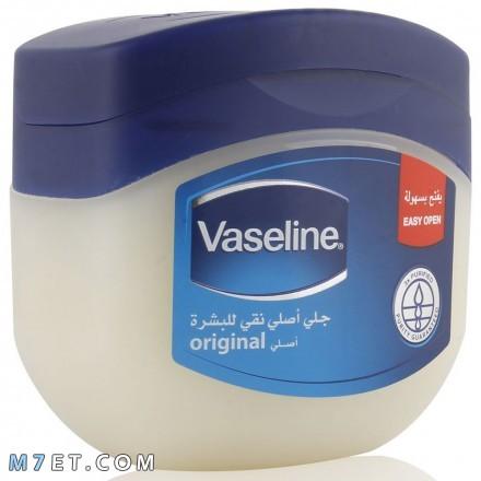 علاج جلد الوزة بالفازلين